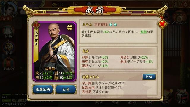 f:id:Yukidoke:20190715171238j:plain