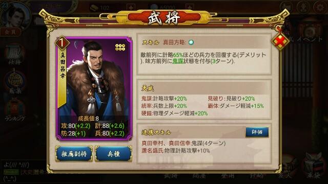 f:id:Yukidoke:20190715171444j:plain