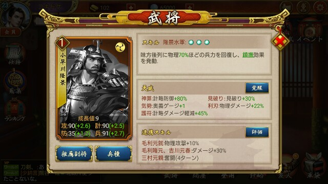 f:id:Yukidoke:20190715171812j:plain