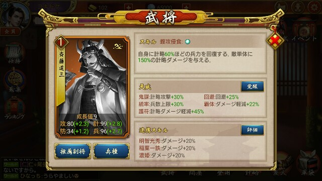 f:id:Yukidoke:20190715171851j:plain