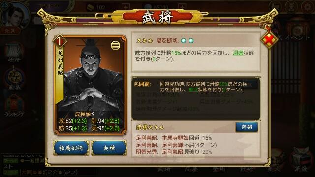 f:id:Yukidoke:20190715171932j:plain