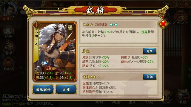f:id:Yukidoke:20190715171956j:plain
