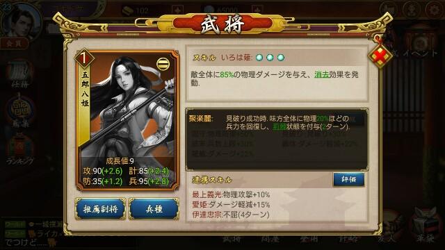 f:id:Yukidoke:20190715172040j:plain