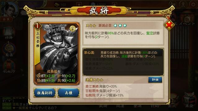 f:id:Yukidoke:20190715172121j:plain