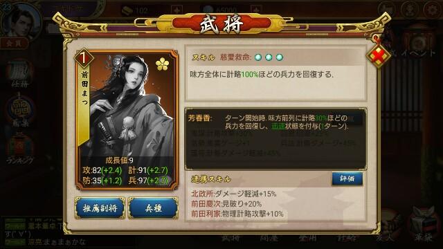 f:id:Yukidoke:20190715172142j:plain