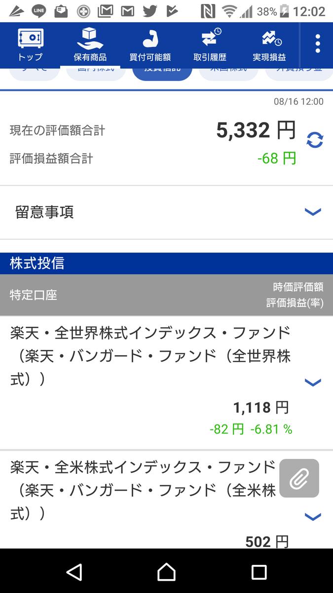 f:id:Yukidoke:20190816123117p:plain