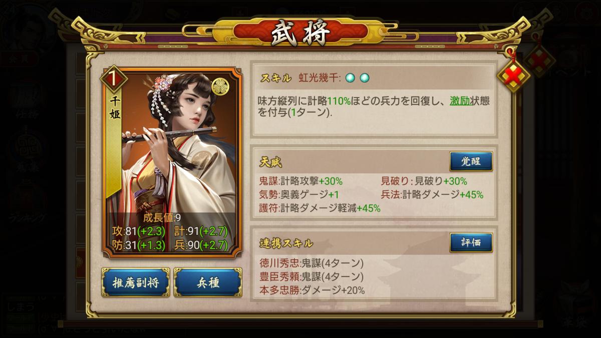 f:id:Yukidoke:20190817193757p:plain