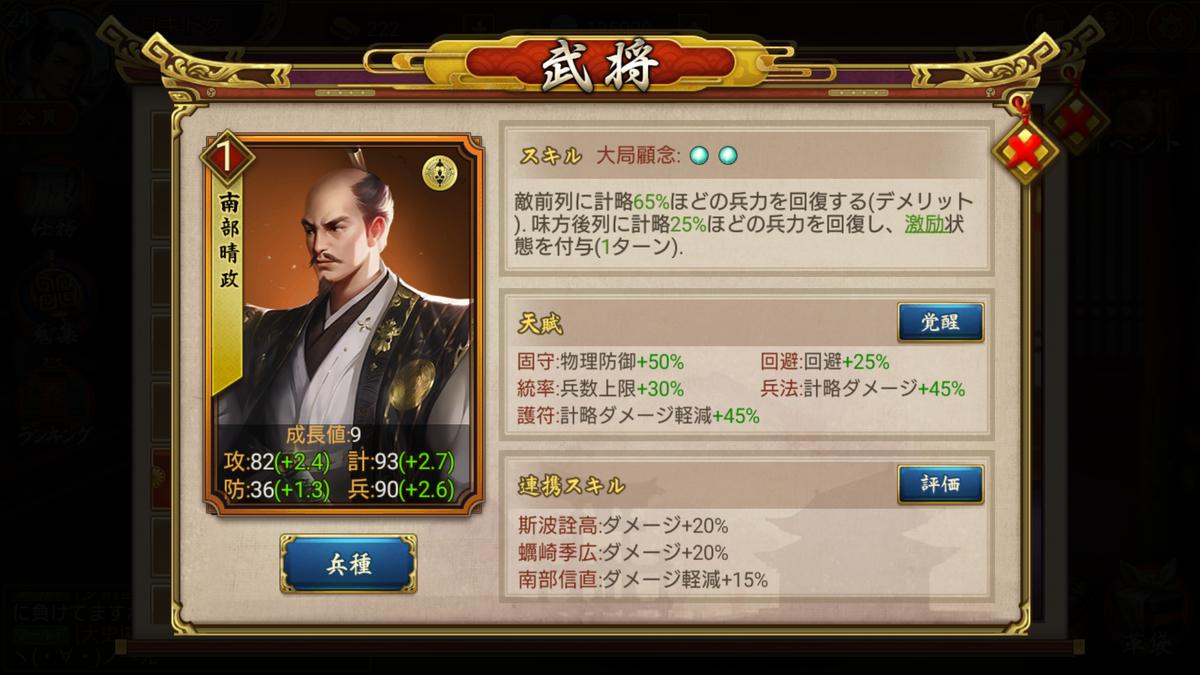 f:id:Yukidoke:20190825153654p:plain