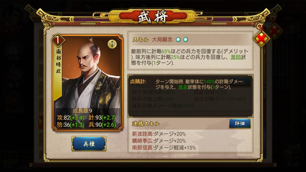 f:id:Yukidoke:20190825154650p:plain