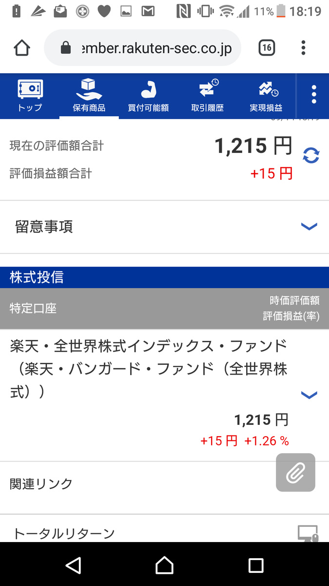 f:id:Yukidoke:20190914182022p:plain