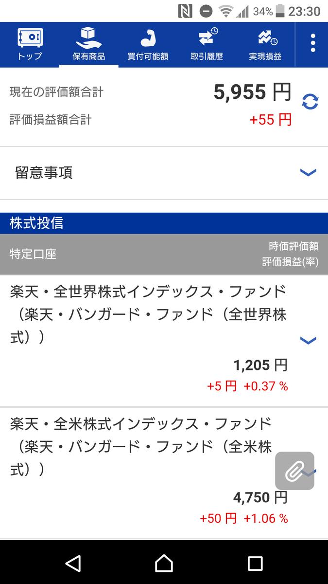 f:id:Yukidoke:20191015234641p:plain