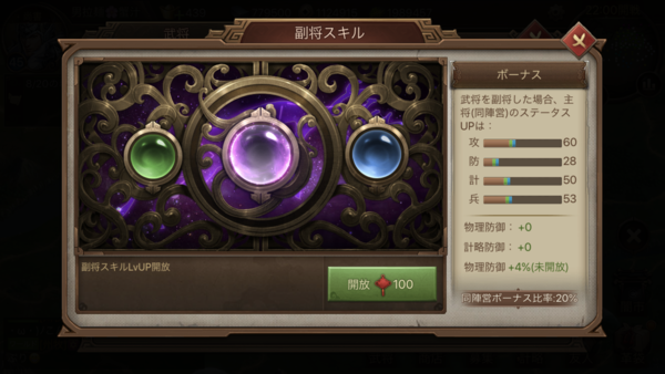 f:id:Yukidoke:20191022180310p:plain