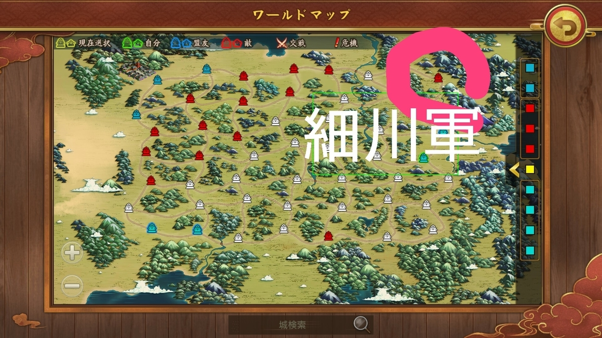 f:id:Yukidoke:20191103130609j:plain