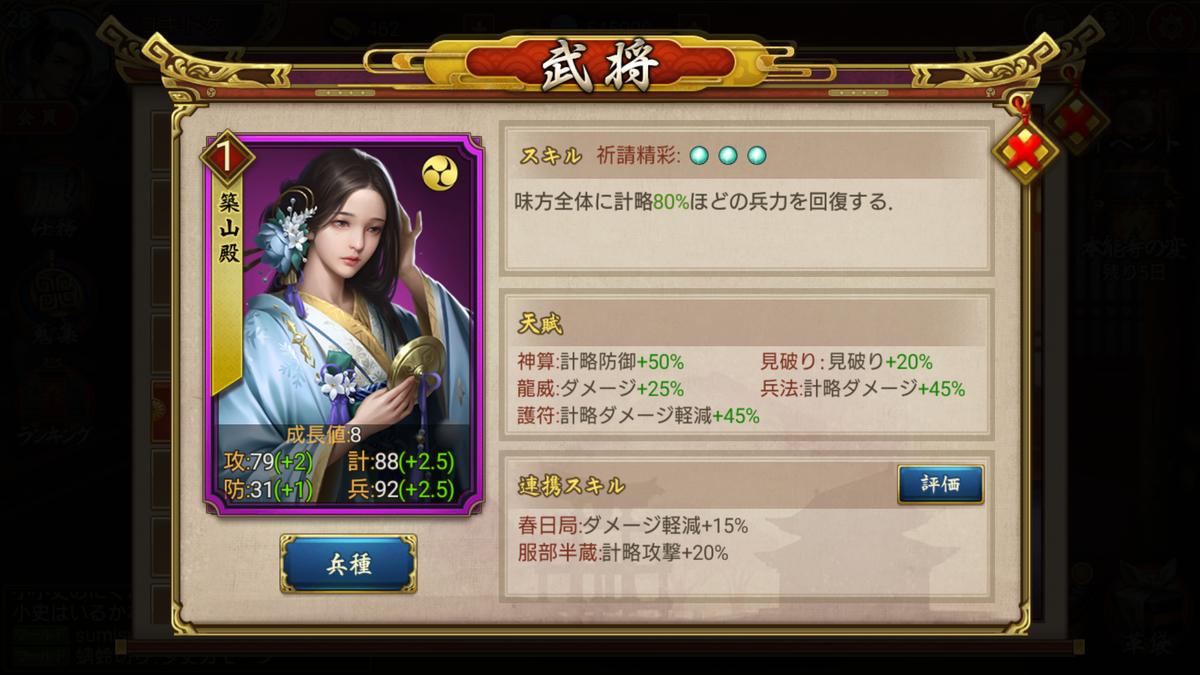 f:id:Yukidoke:20191105190051p:plain