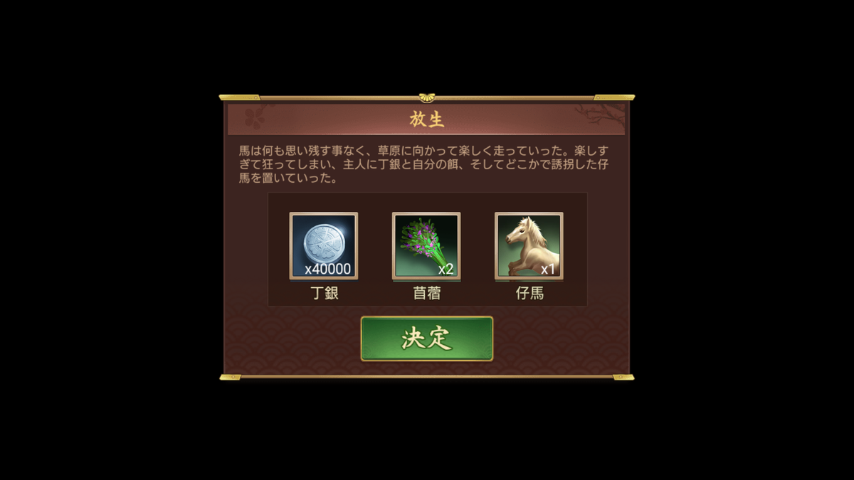 f:id:Yukidoke:20191114234226p:plain