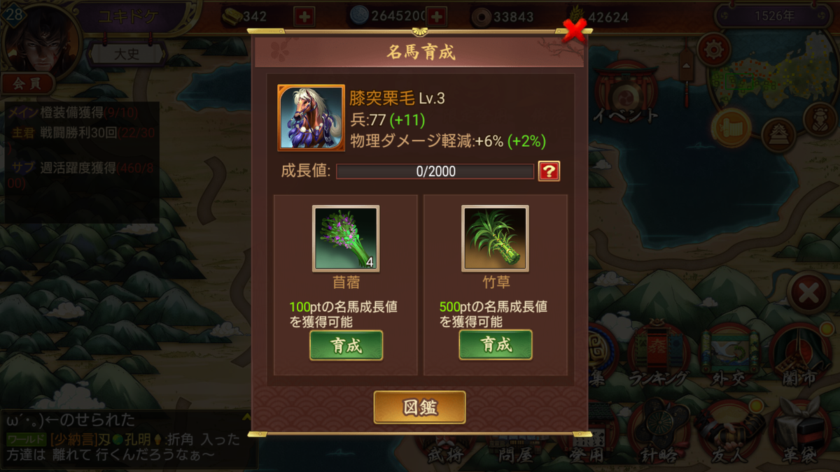 f:id:Yukidoke:20191115004950p:plain