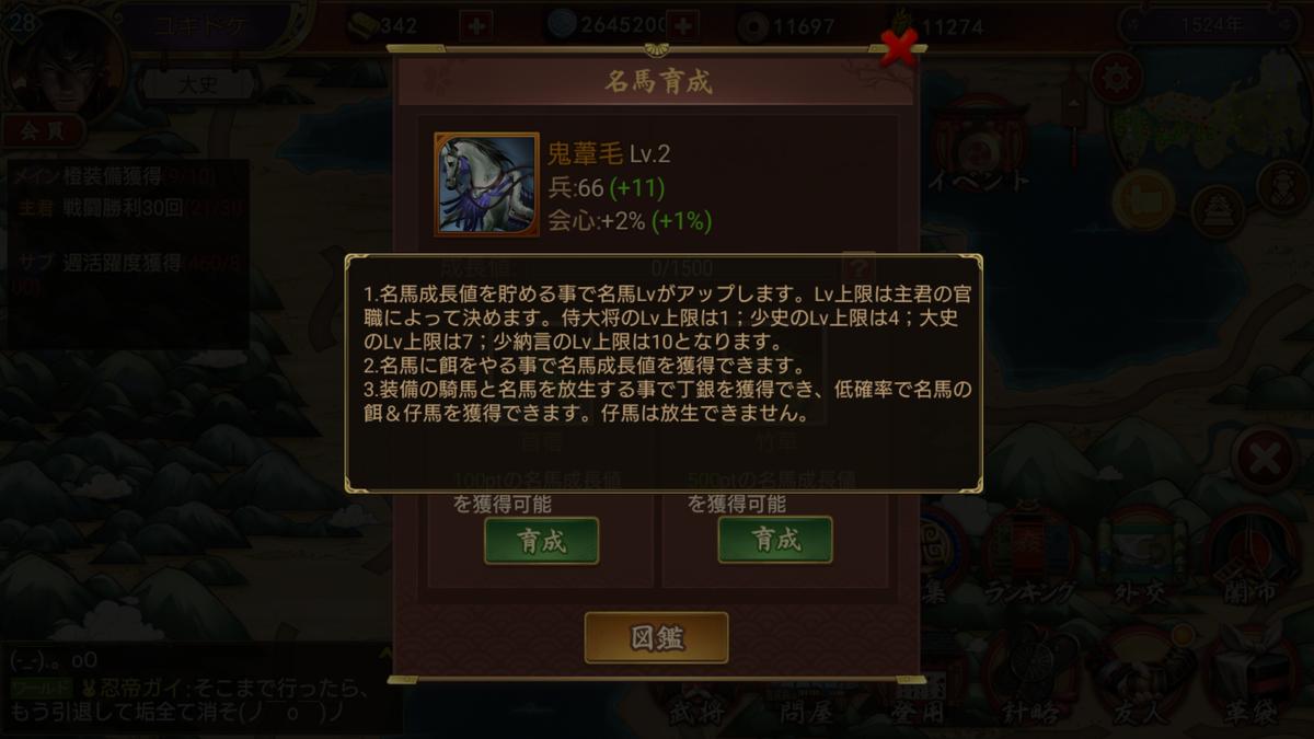 f:id:Yukidoke:20191115013856p:plain