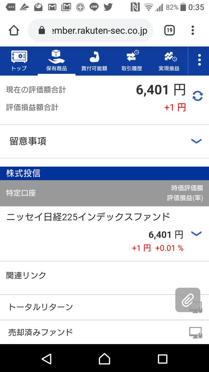 f:id:Yukidoke:20191117005119p:plain