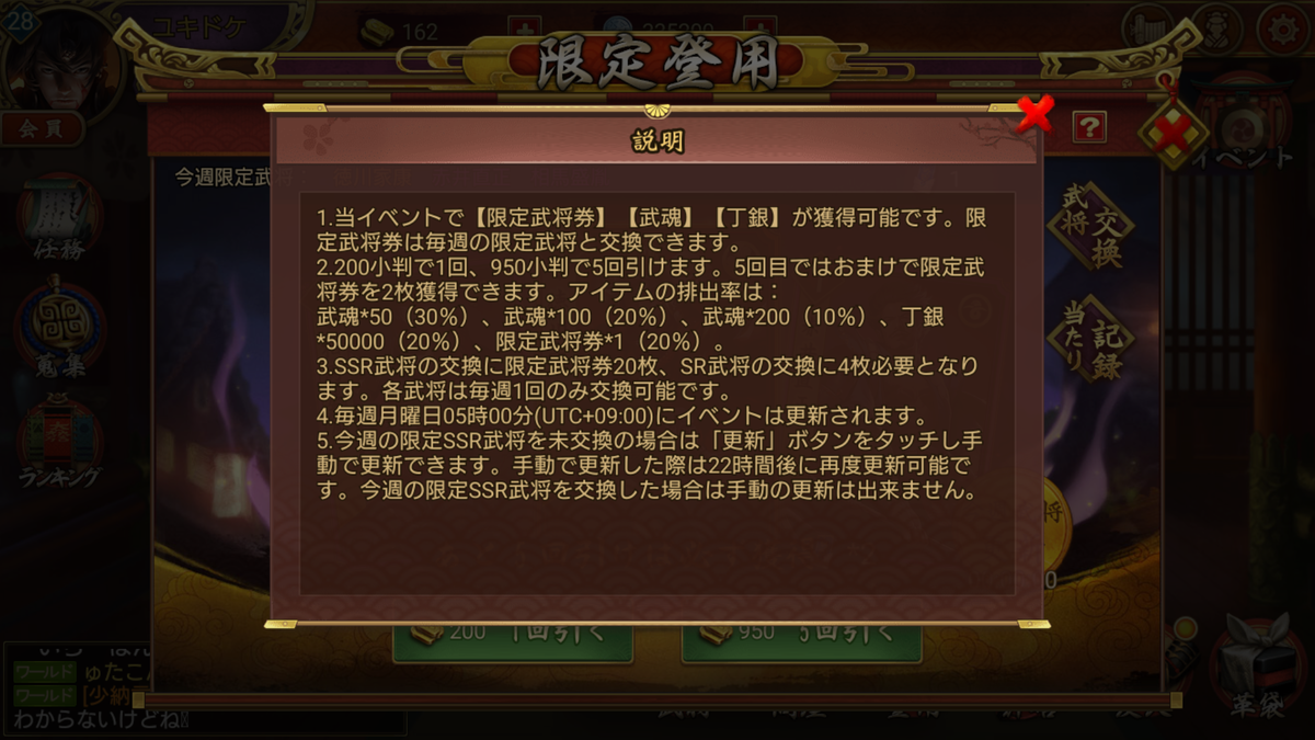 f:id:Yukidoke:20191124204258p:plain