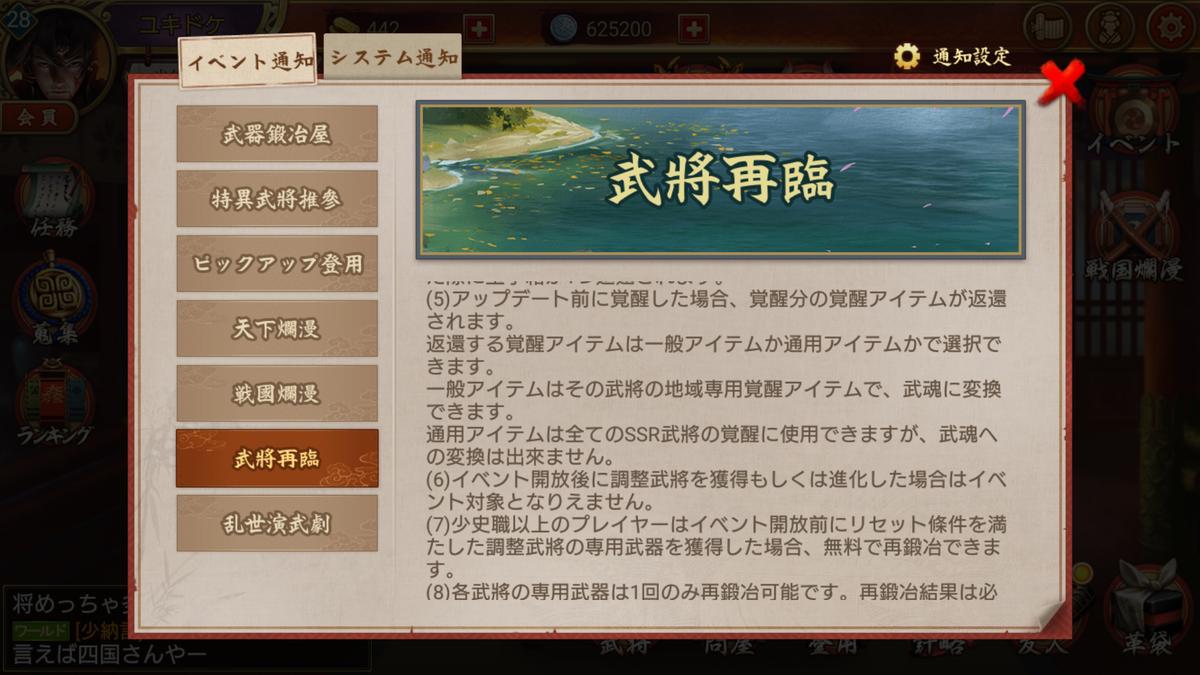 f:id:Yukidoke:20191210223933p:plain