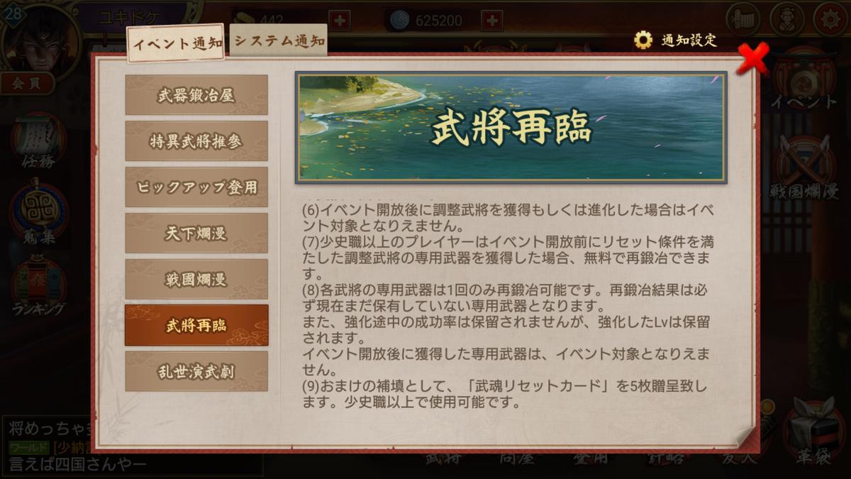 f:id:Yukidoke:20191210223959p:plain