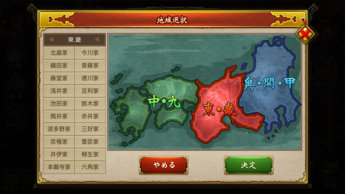 f:id:Yukidoke:20200220231907p:plain