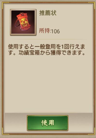 f:id:Yukidoke:20200225232031j:plain