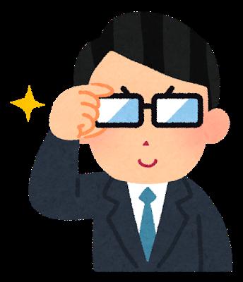 f:id:Yukidoke:20200405080740p:plain