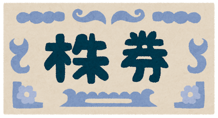 f:id:Yukidoke:20200531011112p:plain