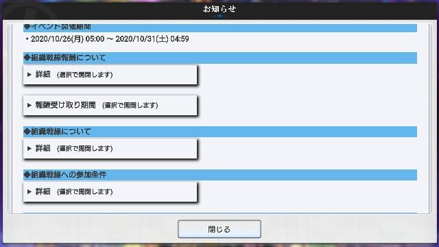 f:id:Yukidoke:20201026180343j:image