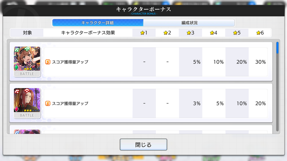 f:id:Yukidoke:20201026220013p:plain