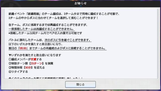 f:id:Yukidoke:20201026221542j:image