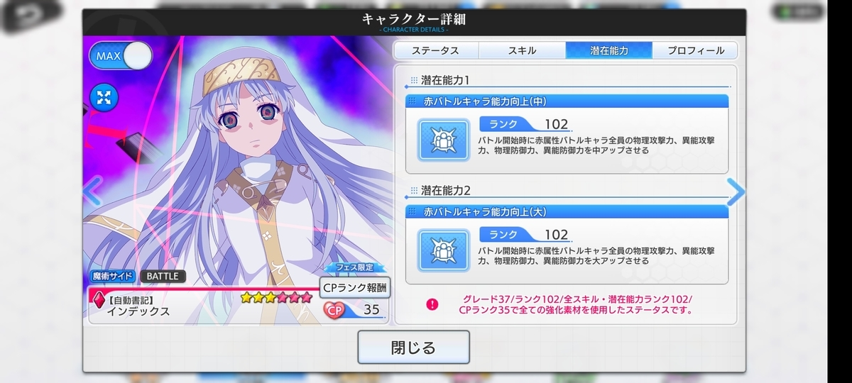 f:id:Yukidoke:20201101210337j:plain