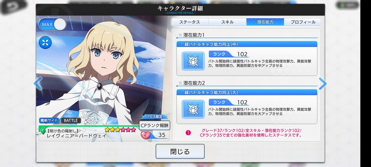 f:id:Yukidoke:20201101210401j:plain