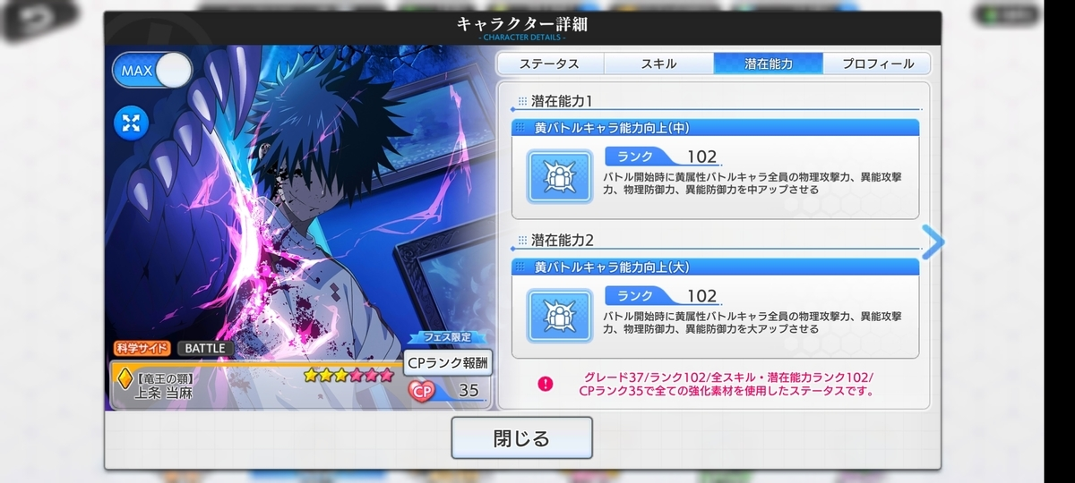 f:id:Yukidoke:20201101210521j:plain