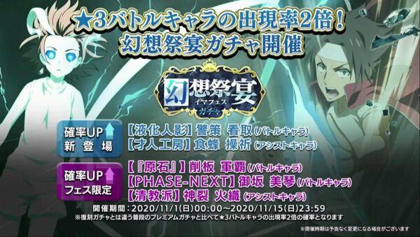 f:id:Yukidoke:20201101210540j:plain