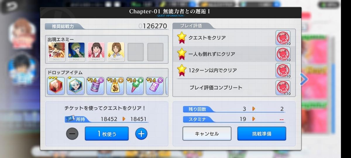 f:id:Yukidoke:20201102220411j:plain