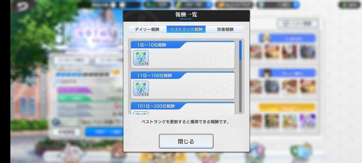 f:id:Yukidoke:20201102221224j:plain