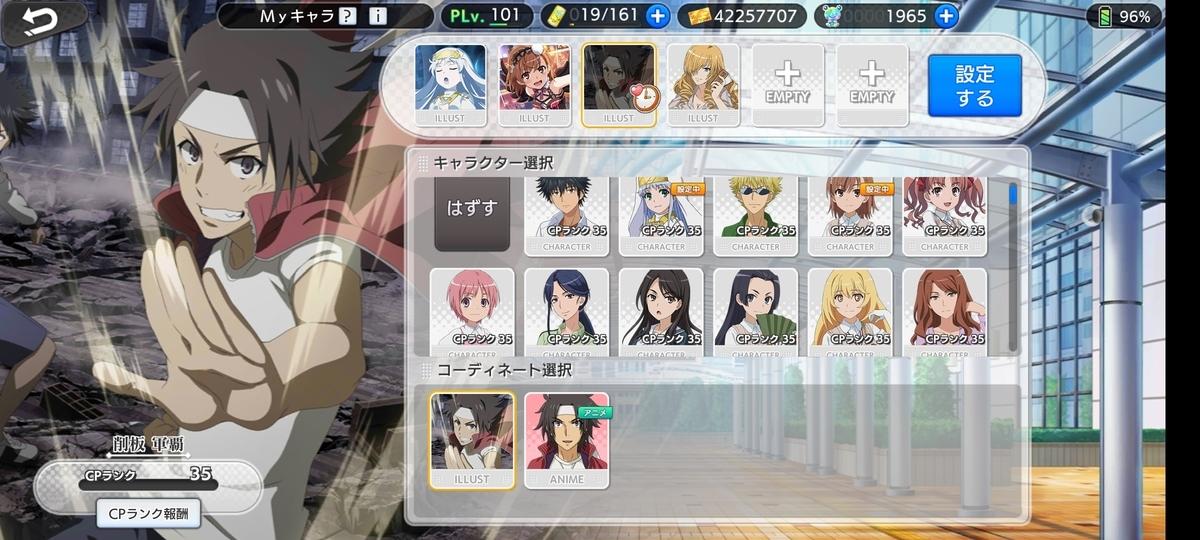 f:id:Yukidoke:20201102221350j:plain