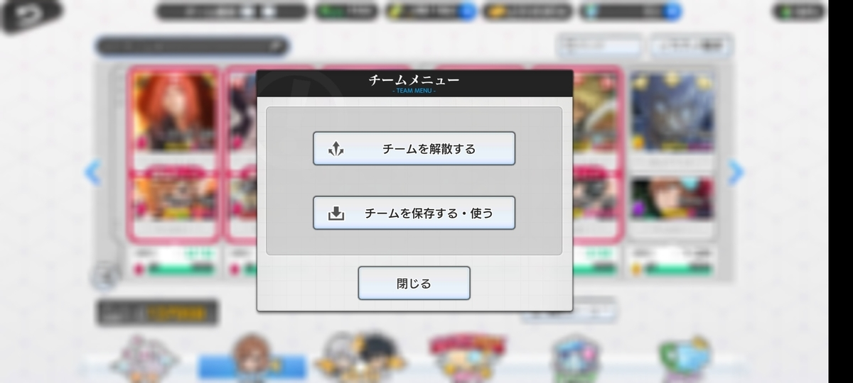 f:id:Yukidoke:20201108210556j:plain