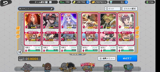 f:id:Yukidoke:20201109005517j:plain