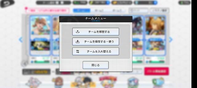 f:id:Yukidoke:20201109005613j:image
