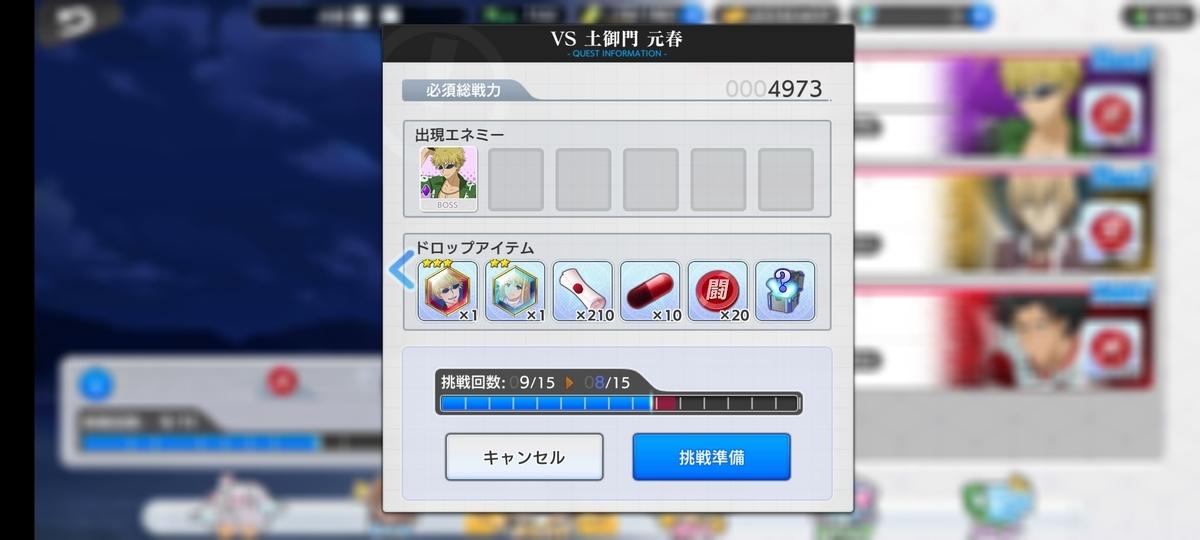 f:id:Yukidoke:20201109231955j:plain