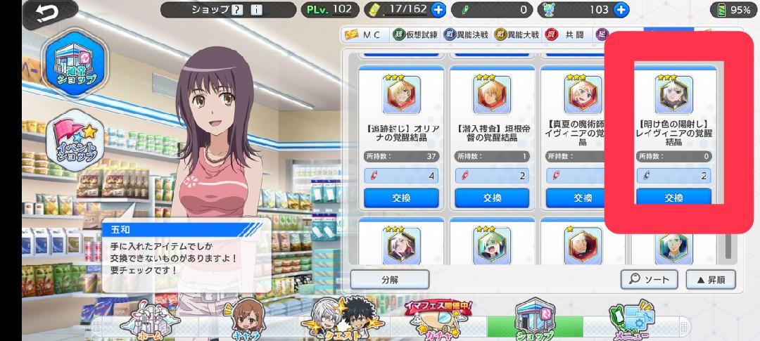 f:id:Yukidoke:20201111222917j:plain