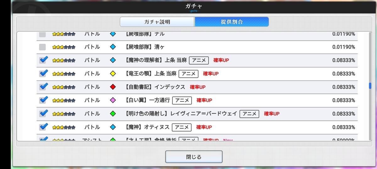 f:id:Yukidoke:20201111223533j:plain