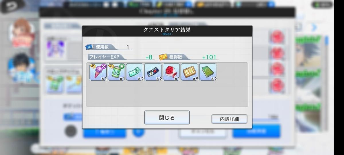 f:id:Yukidoke:20201117065605j:plain