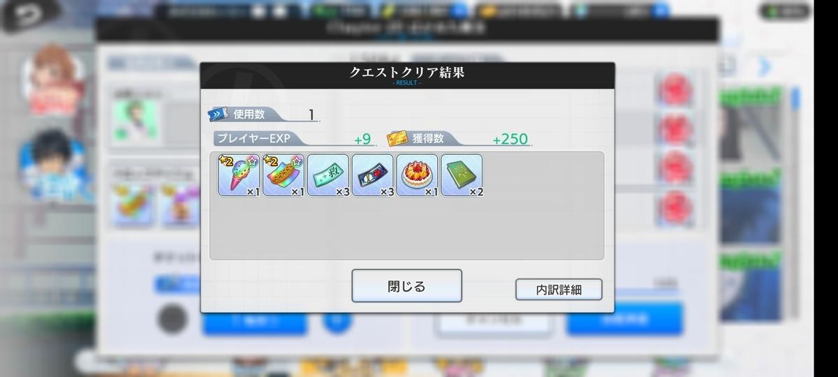 f:id:Yukidoke:20201117065630j:plain