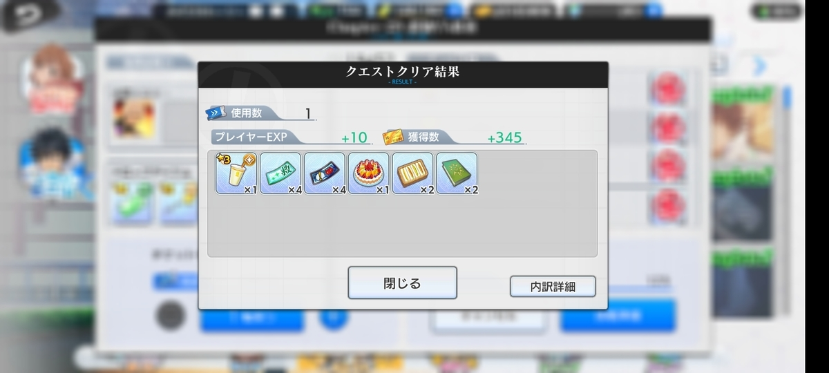 f:id:Yukidoke:20201117065651j:plain