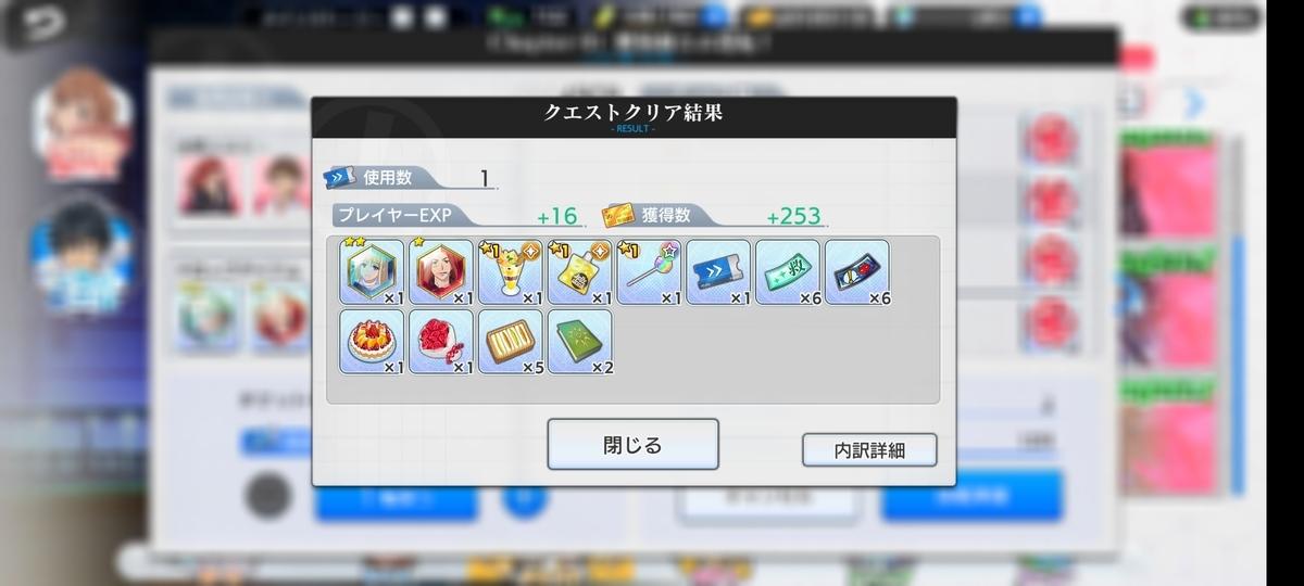 f:id:Yukidoke:20201117065726j:plain