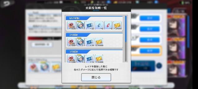 f:id:Yukidoke:20201117180352j:image
